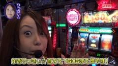 #108 水瀬&りっきぃのロックオン/東京都豊島区編/動画