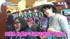 #8 RSGre/魔戒ノ花/CRルパン8/秘宝伝〜伝説への道〜/動画