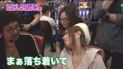 #150 ツキとスッポンぽん/押忍!番長3/動画