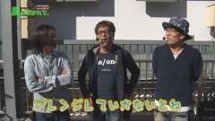 #29 あるていど風/GI優駿倶楽部/吉宗 極/天下一閃/動画
