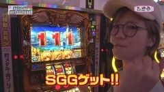 #105 RSGre/CRハーデス/ヤマト/凱旋/タロットエンペラー/動画