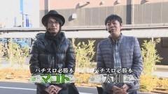 #5 パチバトS「シーズン2」/ギルクラ/バーサス/ 戦国乙女2/動画