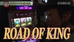 #69 スロじぇくとC/ハーデス/戦コレ2/超GANTZ/バジ絆/動画