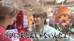 #127 RSGre/CR FAIRY TAIL/天龍∞ 7000VS/動画