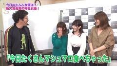 #225 ツキとスッポンぽん/HEY!鏡/星矢 海皇覚醒/動画