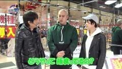#177 RSGre/まどマギ/北斗無双/ハーデス/慶次2 漆黒/動画