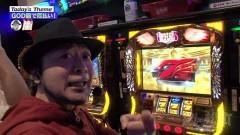 #97 嵐と松本/ミリオンゴッド-神々の凱旋-/動画