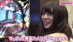 #13 ぱちんこ登龍門北斗の拳5覇者/GI DREAM 最強馬/動画