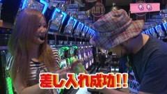 #22 ぱちんこ登龍門/CR牙狼FINA/北斗の拳5覇者/動画
