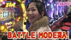 #29 パチテレ!登龍門/仮面ライダーV3/北斗の拳5覇者/動画