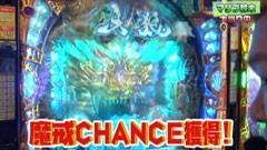 #43 パチテレ!登龍門/CR忍者ハットリくん/動画