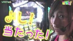 #14 はっちゃき/鉄拳3rdエンジェルVer. 前編/動画