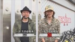 #56 トーナメント/獣王 王者の覚醒/沖ドキ/クラセレ/ポセイドン/動画