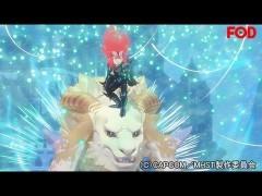 #46 誕生!伝説の白き竜/動画