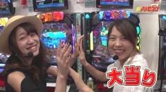 #38 CLIMAXセレクション/大海物語4BLACK/天龍∞/動画