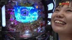 #43 CLIMAXセレクション/大海物語4BLACK/動画