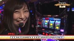 #120 PPSLタッグリーグ/ディスクアップ/星矢海皇/鏡/まどマギ2//動画