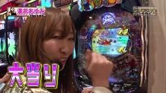 #120 CLIMAXセレクション/大海4BK/シンフォギア 他/動画