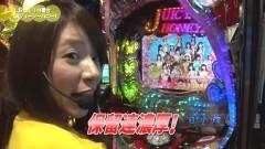 #72 満天アゲ×2/カイジH&L/シンフォギア/ジューシ2/無双/動画