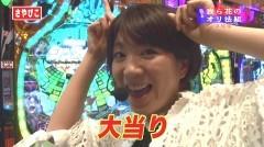#62 オリジナル必勝法セレクション/シンフォギア/真・北斗無双/動画
