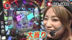 #71  オリ法セレクション/北斗無双/冬ソナRe/CRハーデス/動画