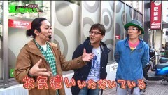 #81 あるていど風/シャカリーナVV/シンフォギア/綱取/動画