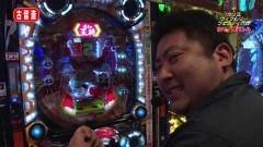 #90 オリジナル必勝法セレクション/トキオスペシャル/犬夜叉/動画