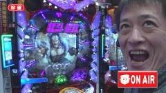 #159 オリジナル必勝法セレクション/北斗無双/シンフォギア/AKB3/ルパンLASTGOLD/動画