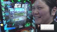 #161 オリジナル必勝法セレクション/北斗無双/シンフォギア/ルパンLASTGOLD/動画