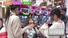 #170 オリジナル必勝法セレクション/消されたルパン/北斗7/シンフォギア/動画