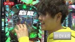 #178 オリジナル必勝法セレクション/シンフォギア/海JP2/大海4/真・北斗無双/動画