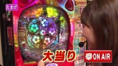 #185 オリジナル必勝法セレクション/アリアIII/慶次2漆黒/ウルトラセブン2/動画