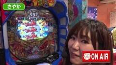 #198 オリジナル必勝法セレクション/消されたルパン/大海4/シンフォギア/動画