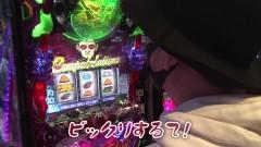 #946 射駒タケシの攻略スロットVII/ヱヴァ 勝利への願い/クラセレ/サンダーVリボルト/動画