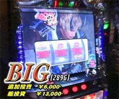 #396射駒タケシの攻略スロット�Z新鬼武者・ガンダム�V/動画