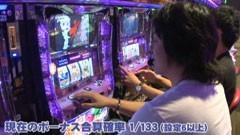 #563 射駒タケシの攻略スロット�Z/忍魂弐 ~烈火ノ章~ /動画