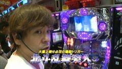 #676 射駒タケシの攻略スロットVII/パチスロ北斗の拳 強敵/動画