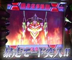 #390射駒タケシの攻略スロット�Zエヴァンゲリオン〜魂の軌跡〜/動画