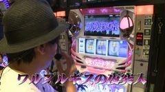 #723 射駒タケシの攻略スロットVII/魔法少女まどか☆マギカ/動画