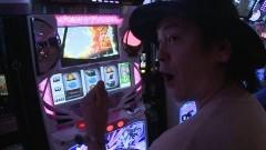 #774 射駒タケシの攻略スロットVII/まどマギ/エイリヤンEVO/動画