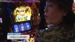 #787 射駒タケシの攻略スロットVII/パチスロ聖闘士星矢 海皇覚醒/動画