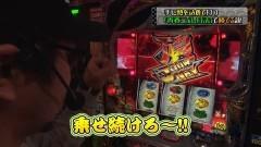 #16 閉店GO3/押忍!番長3/動画