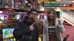 #19 閉店GO3/凱旋/ハーデス/南国物語 TYPE-A/動画