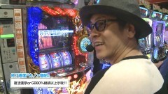 #820 射駒タケシの攻略スロットVII/ディスクアップ/星矢 海皇/動画