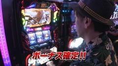 #826 射駒タケシの攻略スロットVII/HOTD/ハイフリ/秘宝伝太陽/動画