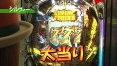 #14 ペアパチ/CRリング運命の日/CR牙狼 FINAL/動画