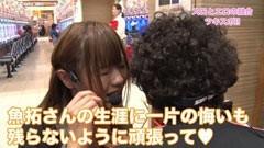 #19 ツキとスッポンぽん/ぱちんこCR北斗の拳6 拳王/動画