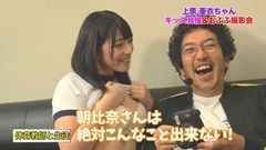 #44 ツキとスッポンぽん/パチスロ ゴッドイーター/動画