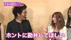#104 ツキとスッポンぽん/真田純勇士ラブストライク/テラフォーマーズ/動画