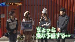 #68 ペアパチ/真・北斗無双/ルパンEnd/動画